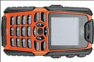 En sağlam cep telefonu!.15026