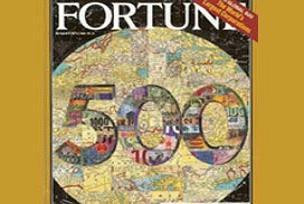 Dünyanın en büyük 500 şirketi!.14349