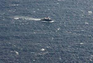 Yemen uçağının kara kutularından sinyal.15065