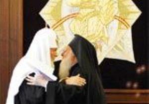Patrikhanelerin iktidar kavgası bitiyor mu?.11441
