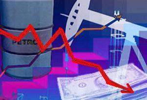 Petrol fiyatları geriliyor.13928
