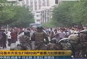 Kızıl Çin'de müslüman soykırımı.16614
