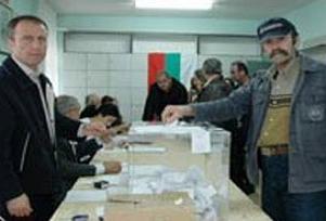 Bulgaristan meclisinde sandalye dağılımı.11294