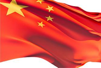 Tüketicilerden Çin mallarını boykot çağrısı.10327