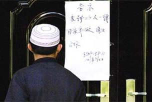 Doğu Türkistan'da Cuma yasaklandı.10179
