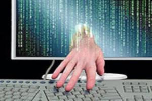 ABD Dışişleri Bakanlığı'na 'hacker' saldırısı.25685