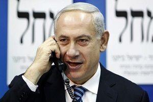Netanyahu'dan AB'ye 'İran' telefonu.16614