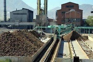 Yozgat Şeker Fabrikası da özelleştirildi.29364