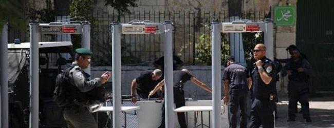 İsrail detektörleri kaldırıyor