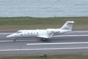 Acil iniş isteyen uçak Trabzon'da.14360