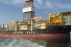 Akdeniz'de sondaj gemisi krizi!.22411