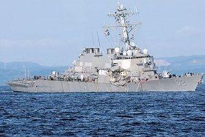 7 denizcinin cansız bedenlerine ulaşıldı.22532