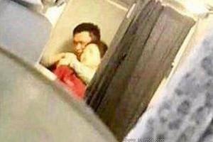 Çin Hava Yolları'na ait uçakta rehine krizi!.16040
