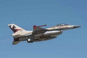 Şam çevresinde yeni hava saldırıları!.8805