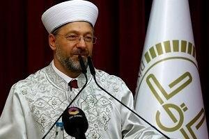 Diyanet Başkanı'ndan Adnan Oktar açıklaması.21547