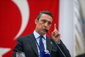 Ali Koç: Fenerbahçe'ye pilot takım lazım.14522