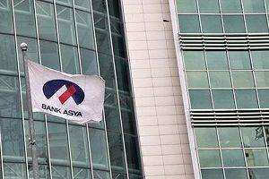 Bank Asya ödemeleri ile ilgili açıklama geldi.23851