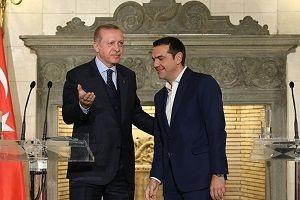 Yunanistan'dan skandal açıklama!.23138