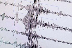 Denizli'de 3.5 büyüklüğünde deprem yaşandı.21681