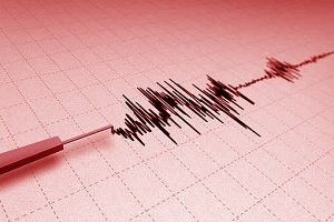 O ilimizde deprem oldu!.19478