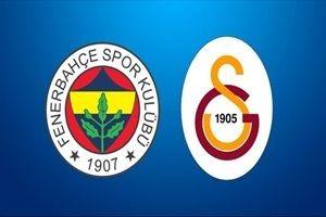 Fenerbahçe ve G.Saray'ın maçları ertelendi.15925