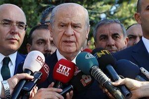 MHP lideri Bahçeli'den bayram açıklaması!.24812