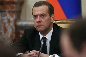 Rusya: ABD ile ilişkilerimiz dipte!.13006