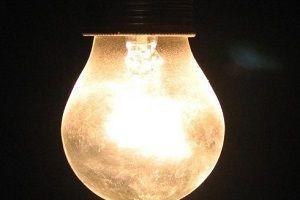 İstanbul'da elektrik kesintisi yaşanacak.10947