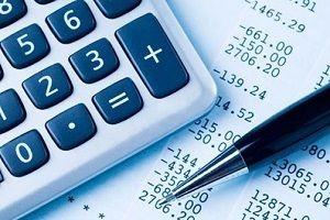 Enflasyon rakamları açıklandı.28234
