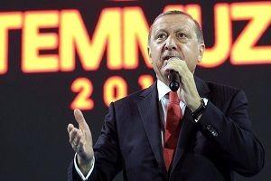 Arama yapanlara 'Erdoğan' sürprizi.17069