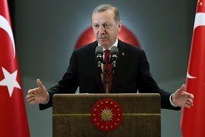 Erdoğan'dan şehit ailelerine taziye telgrafı.14192