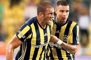 Fenerbahçe, Gençlerbirliği karşısında mağlup.26242