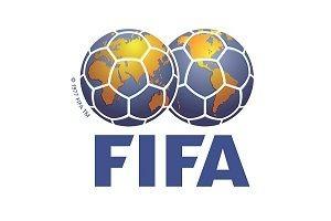 FIFA'dan �ok! 1. Lig ekibinin 12 puan� silindi!