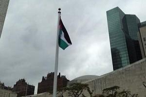 Filistin, ABD temsilcisini geri çekti.14534