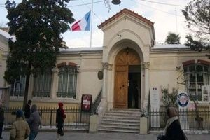 Fransa Başkonsolosluğu'ndan yalanlama