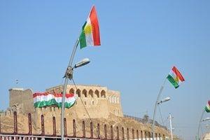Kürt GSM operatörleri kontrol altında alındı.12970