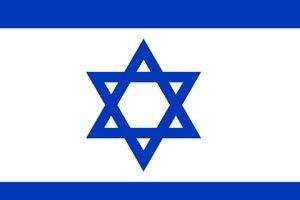 İsrail'de çatışma!