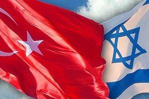 İsrail'le yeni dönem başlıyor!.21298