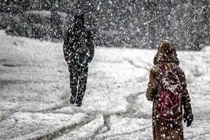 Okullara kar tatili!.30650
