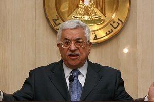 Filistin Başkanı'ndan flaş açıklama!.16051
