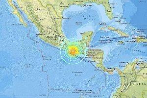 Türkiye'den 'Meksika' çağrısı: Biz hazırız!.27880