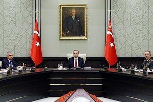 MGK, Erdoğan başkanlığında toplanıyor