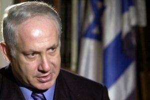 Başbakan Netanyahu'nun eşi ifade verdi.15569