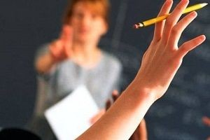 Sözleşmeli öğretmen sınav sonuçları açıklandı.12864