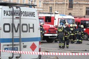 Rus istihbarat binasına saldırı: 3 ölü.27365