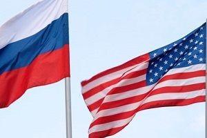Rusya: ABD'nin saldırısı kabul edilemez.16873