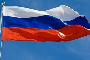 Rusya'dan açıklama: Sırada Türkiye var.13297