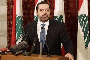 Hariri: İyiyim, Lübnan'a geri döneceğim.20483