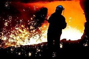 Sanayi üretimi rakamları açıklandı.23010