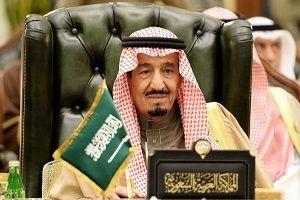 Suudi Arabistan'dan tarihi bor�!.25326